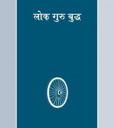 Patanjal Yoga: Ek Sarvajanik Pravachan   Vipassana Research