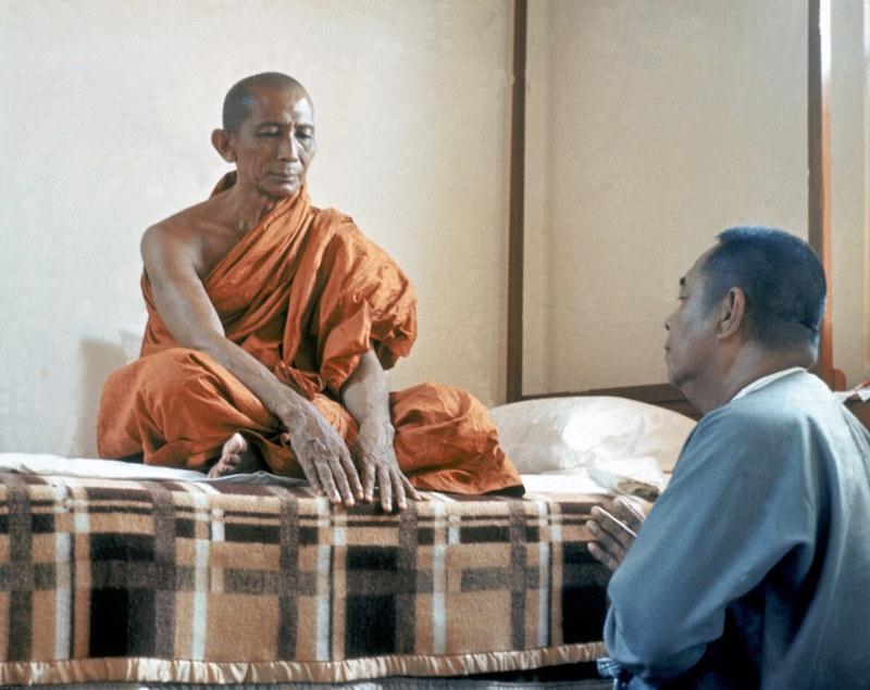 Webu Sayadaw and Sayagyi U Bha Khin